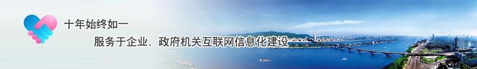 青橙信息-长沙专业APP开发及营销团队,专注IOS、安卓客户端开发,湖南专业移动互联网营销机构